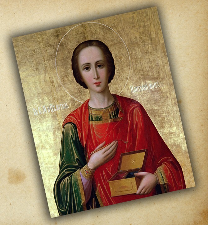 Икона Целителя Пантелеймона