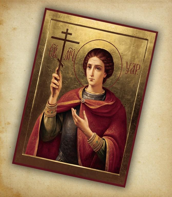 Икона святого Уара