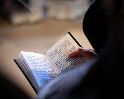 Краткое молитвенное правило