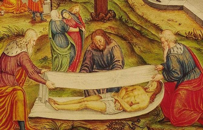 История Туринской плащаницы