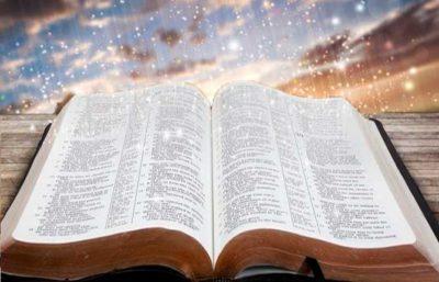 Сильные цитаты из Библии