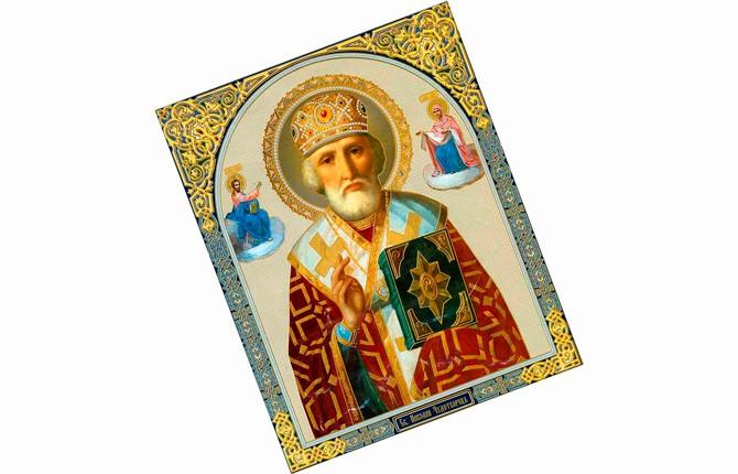Св. Николай Угодник