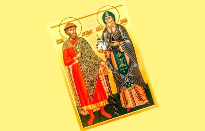 Св. Даниил Московский