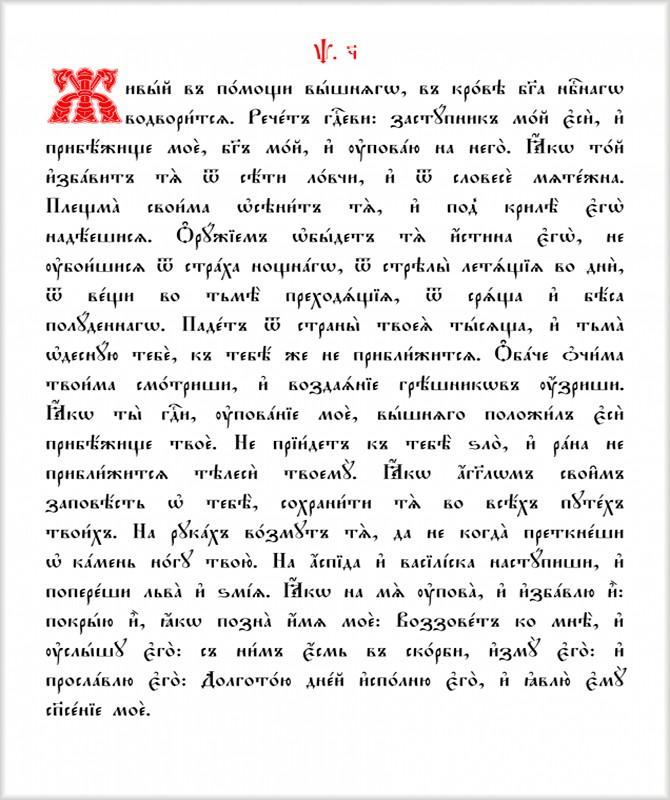 zhivyepomoshchi2
